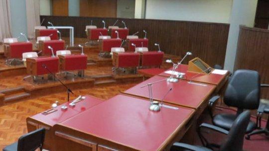 Se suspendió la sesión de la Legislatura
